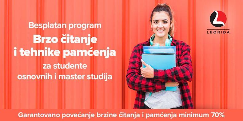 Read more about the article Besplatan on line kurs brzog čitanja i tehnike pamćenja